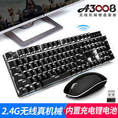 Black Jue A3008 wireless mechanical keyboard and mouse set green axis black axis rechargeable Apple Mac computer notebook desktop office game e-sports office 2.4G unlimited mechanical mouse and keyboard set