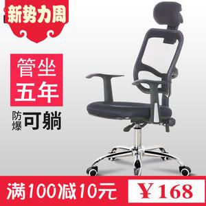 电脑椅家用游戏椅靠背凳子现代简约电竞椅懒人转椅可躺老板办公椅