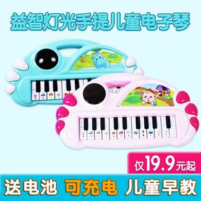兒童電子琴音樂玩具寶寶早教小鋼琴0-1-3歲嬰兒益智男孩女孩2禮物