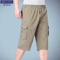 中老年男士纯棉七分裤爸爸夏季薄款宽松短裤40-60岁老人大码中裤