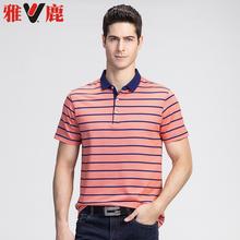 雅鹿夏季男士短袖T恤男中年修身体恤条纹翻领POLO衫半袖男装衣服图片