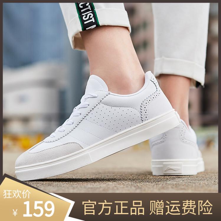 李宁翻毛皮鞋头运动鞋2019低帮女鞋子潮鞋小白鞋休闲板鞋AGCP124