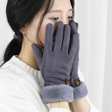 电动车冬天 冬季手套女加厚保暖加绒可爱秋冬骑行仿麂皮绒触屏韩版图片