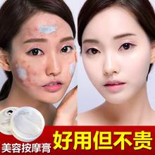 面部祛除毒深层清洁收缩毛孔排铅汞 spa美容院按摩膏芦荟胶面膜