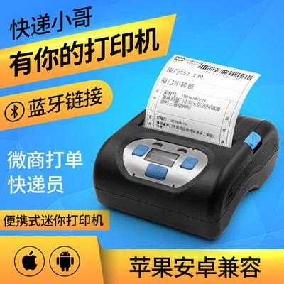 热敏机打印机