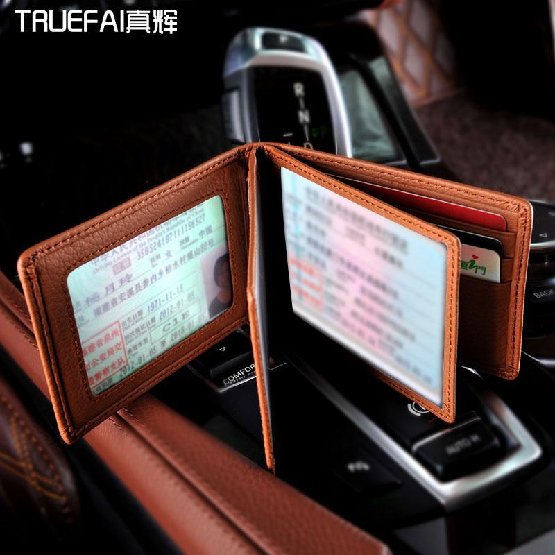 驾驶证套机动车驾驶证皮套女行驶证皮套驾照套二合一证件包套卡包