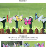 Solar Butterfly Hummingbird Gardening Garden Shopping Mall Decoration Toys Electric Flying Plastic Fake Simulation Butterfly