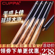 CUPPA手工台球杆小头英式斯诺克11.5中头中式黑八8桌球杆分体套装