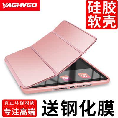 雅语苹果ipad air2保护套休眠ipadair1平板56保护壳皮套超薄韩国哪款好