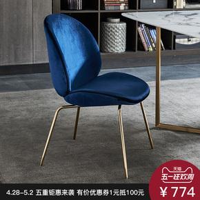 贵之娇北欧椅子创意甲壳虫餐椅时尚现代简约个性家用极简家具