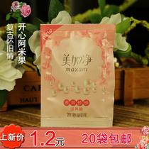 上海蓝芯化妆品正品洋甘菊舒缓保湿霜女士修护抗过敏补水润白滋润