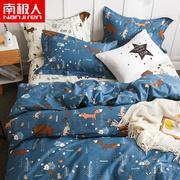 南极人全棉四件套1.8m米床单床笠被套纯棉床上用品简约床品三件套