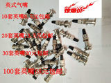 Bicycle American style gas needle old-fashioned British valve mouthpiece tire tire tube special nozzle / valve core