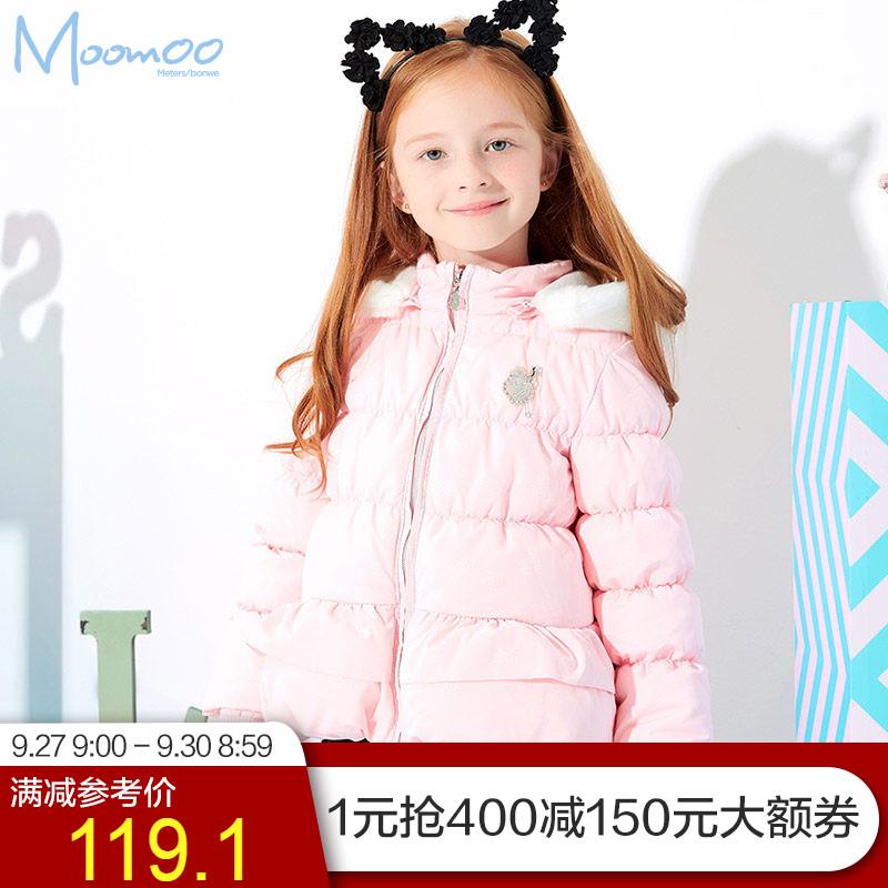 女童棉衣甜美