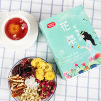 Buy 1 round 2 rose tea Luo Shenhua tea jasmine chrysanthemum tea combination flower tea health tea female beauty beauty tea