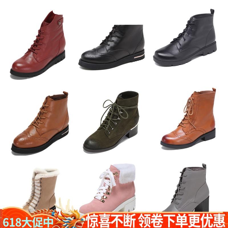 Daphne/达芙妮专柜正品新款女鞋短靴侧拉链时尚牛皮圆头马丁靴
