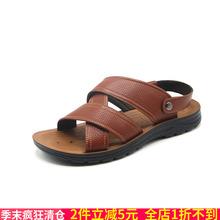 露趾套脚时尚男鞋夏季沙滩鞋车缝鞋柜凉鞋休闲潮2816313003