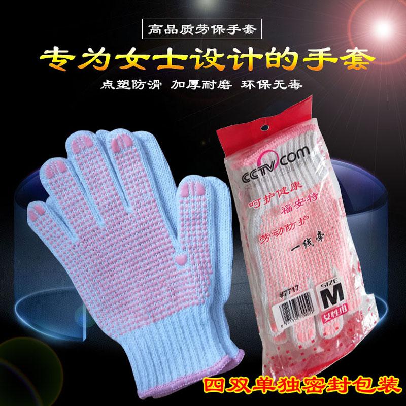 Хозяйственные перчатки / Перчатки с резиновыми точками Артикул 594921796300