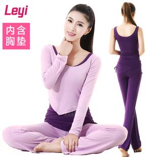 秋冬瑜伽服套装三件套显瘦莫代尔女宽松裤纯棉长袖专业运动瑜珈服
