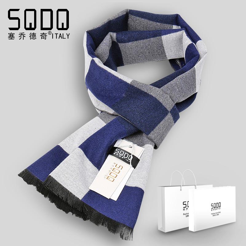男款围巾冬季