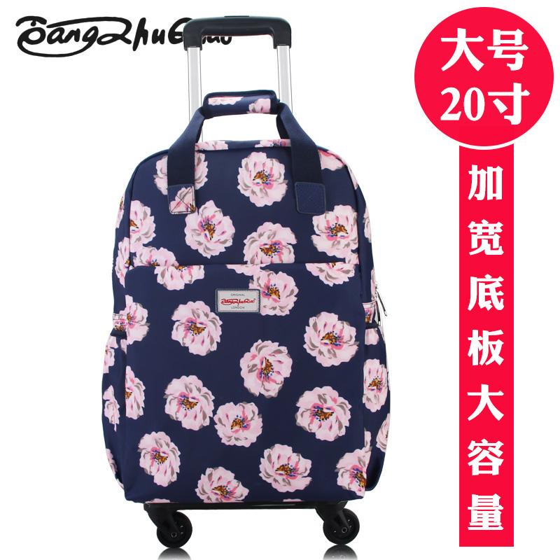 BangZhuQiao22168旅行箱
