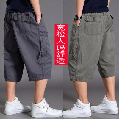 夏季七分褲男 寬松薄款7分多口袋工裝中褲胖子運動休閑短褲大褲衩
