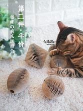 Residential cat sauce corrugated paper bell cat toy dumbbell ball scratch grinding claw cat scratch board pet cat supplies