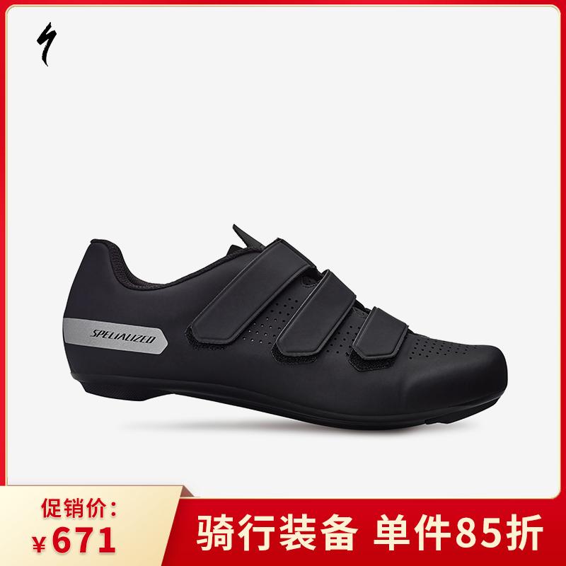 Обувь для велосипедистов Артикул 557948326033