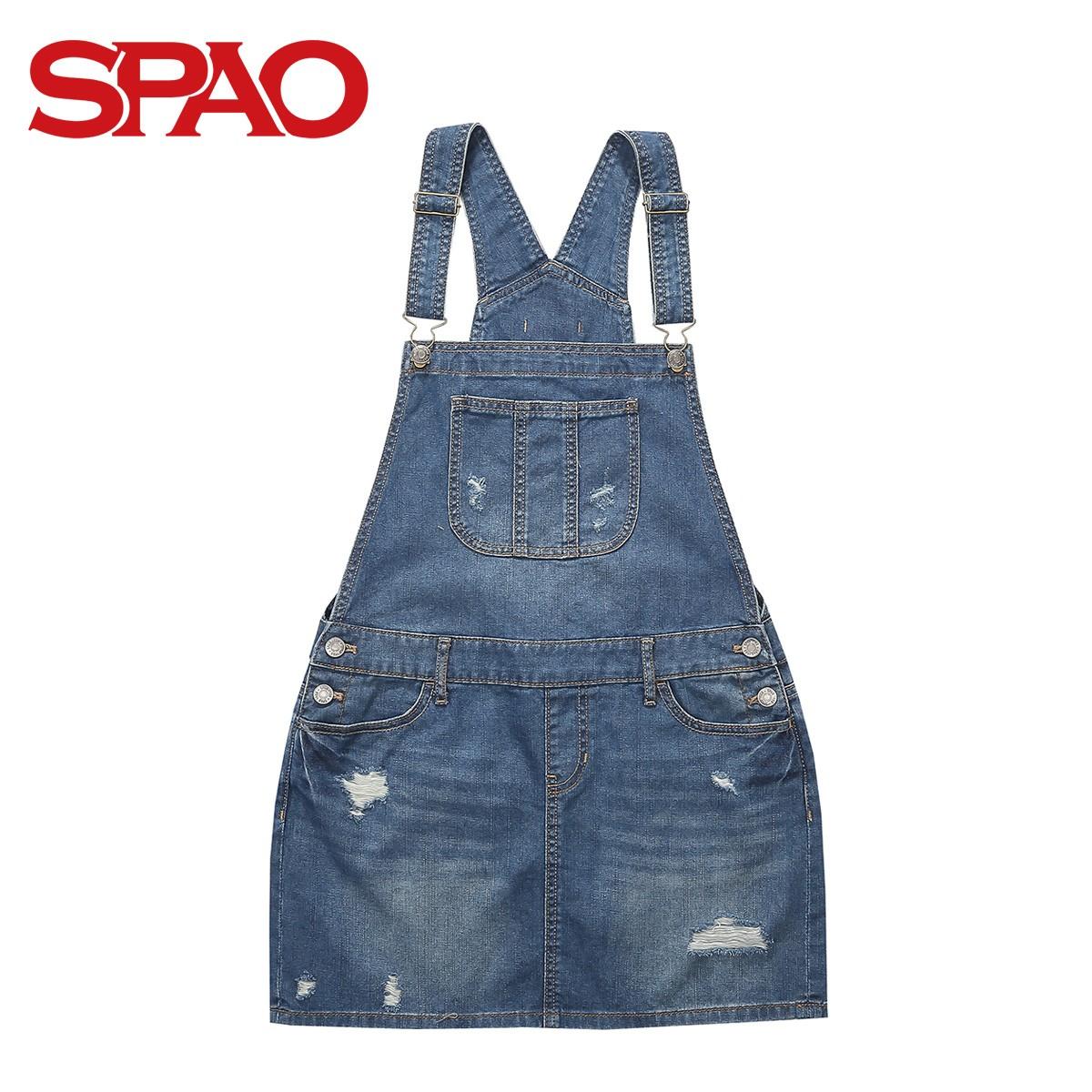 韩国背带短裙