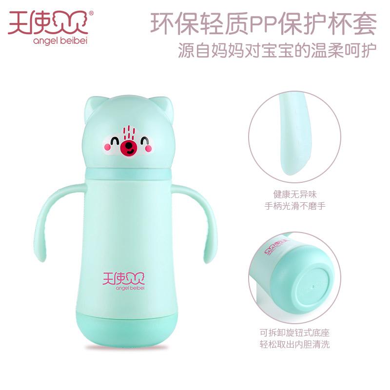 天使贝贝双层奶瓶玻璃新生儿婴儿宝宝吸管奶瓶宽口径防胀气初生儿