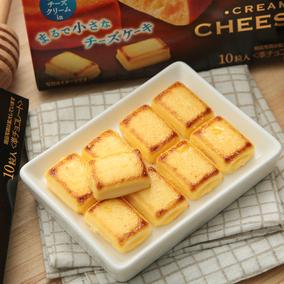 【现货】日本进口网红小零食森永BAKE烘烤浓厚芝士奶油夹心巧克力