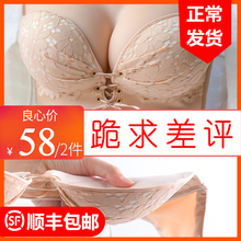 Strapless bra gathered non-slip on the wrapped chest underwear female tube top wedding dress with the bride invisible chest stickers
