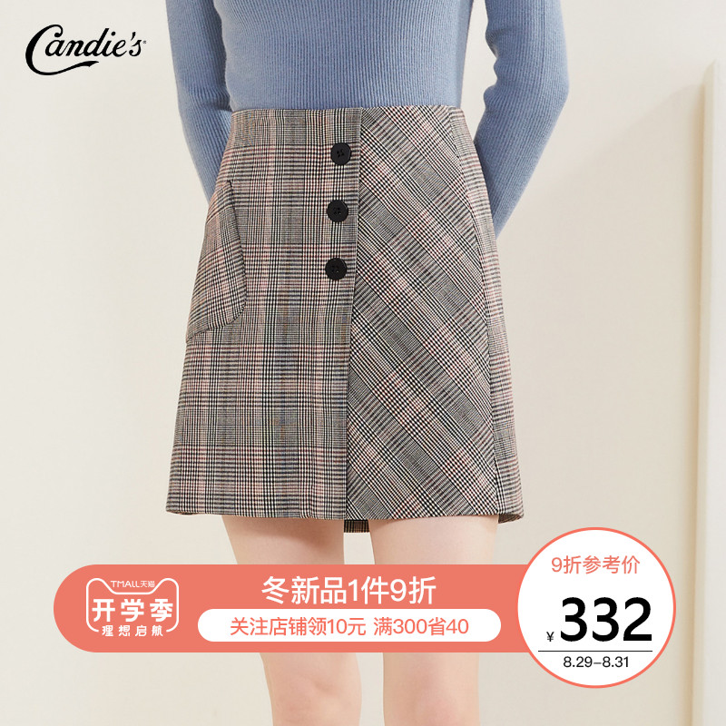 2019秋冬季新款女装高腰显瘦复古英伦格子a字半身有口袋的短裙子