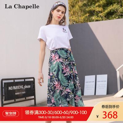 拉夏贝尔2019新款女装夏季宽松休闲俏皮两件套T恤套装高腰半身裙
