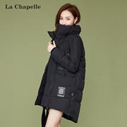 拉夏贝尔2017冬季新款纯色韩版羽绒服中长款前短后长宽松外套女士