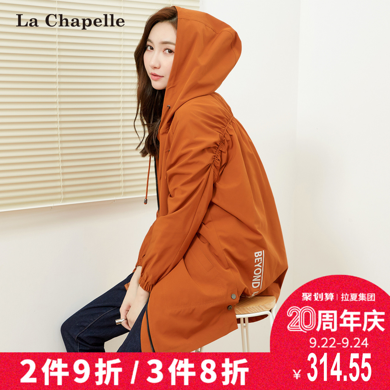 hooded windbreaker women's long paragraph 2018 spring new fashion wild Pleated length
