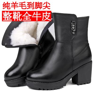 2018新款真皮短靴女厚底雪地靴粗跟防滑羊毛女棉靴大码保暖女棉鞋