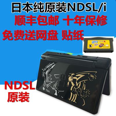 日本纯原装NDSL游戏机 NDS升级版主机ndsi中古机可玩口袋黑白包邮