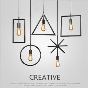 工业风吊灯北欧复古吧台灯饰餐厅服装店过道创意单头铁艺吊灯