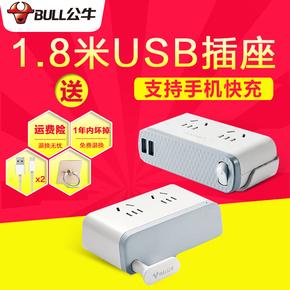 公牛桌面桌边插座带USB智能爬墙插排插线板可粘贴固定充电接线板