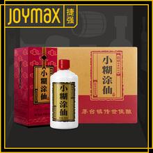 捷强连锁 小糊涂仙酒普仙52度500ml*12瓶浓香型白酒整箱 酒厂直供
