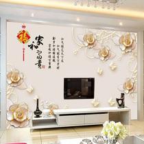 欧式田园3d立体自贴无纺布墙纸壁纸卧室温馨女孩客厅背景墙