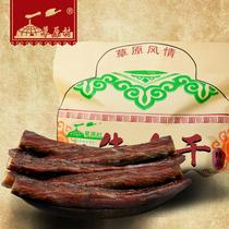 手撕牛肉干内蒙古风干牛肉干条特产休闲零食一斤装500g香辣草原村