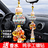 Car pendant car car safety insurance car pendant ornaments pendant pendant ornaments jewelry men and women