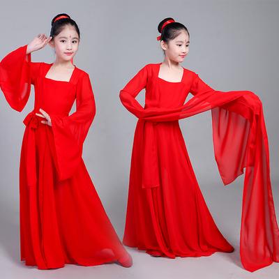 新款儿童水袖舞蹈服装演出服古典水袖惊鸿舞女童现代舞表演服飘逸