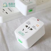 转换插头旅行国际多功能插座转换器充电出国多国全球旅游香港日本