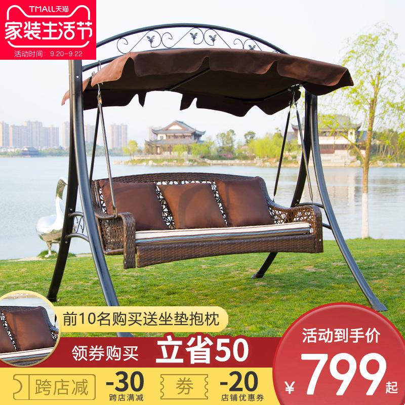 户外铁艺秋千室外双人摇椅庭院三人吊椅花园休闲吊椅欧式加大摇床