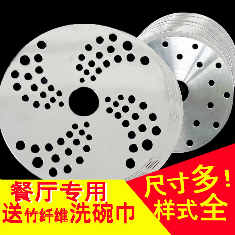 电磁炉砂锅煲