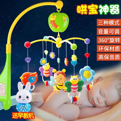 3个月玩具床哪里购买