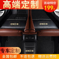 BMW 525LI fully surrounded car mat 320LI Mercedes-Benz C200L GLC Audi A4L A6L ring mats